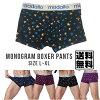Boxer shorts-star pattern madallo