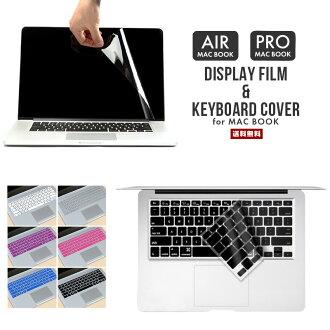 MacBook Pro / 空气液晶保护薄膜抗眩光类型 05P19Jun15
