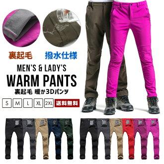 Womens winter pants