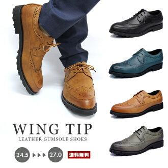 男子的翼梢鞋