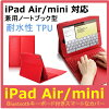New ipad/ipad2 detachable Bluetooth keyboard with magnetic Folio case with