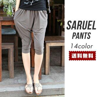 Seven minutes length sarouel pants Lady's