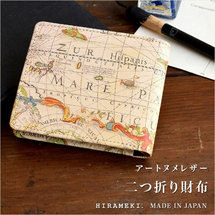 二つ折り財布 ◆アートヌメレザー アンティーク マップ【送料無料】【HIRAMEKI./ヒラメキ】