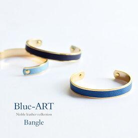 Blue-art ブルーアート ◆バングル<全3色>【HIRAMEKI./ヒラメキ】