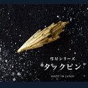 Comet pin700