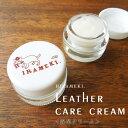 Leather aroma ima