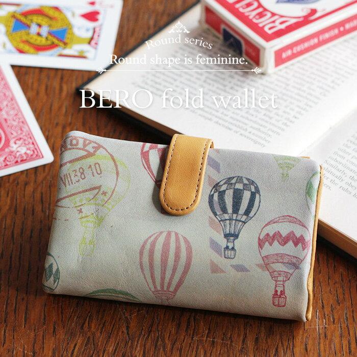 ベロ付き財布 ◆ラウンド バルーン【送料無料】【HIRAMEKI./ヒラメキ】
