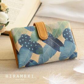 ベロ付き財布 ◆ラウンド フェザーカーテン【送料無料】【HIRAMEKI./ヒラメキ】