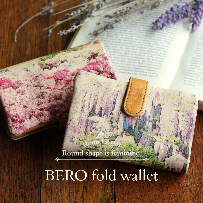 ベロ付き財布 ◆ラウンド ワンダーフォレスト【送料無料】【HIRAMEKI./ヒラメキ】
