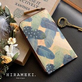 L型 L字 キーケース ◆ラウンド フェザーカーテン【HIRAMEKI./ヒラメキ】