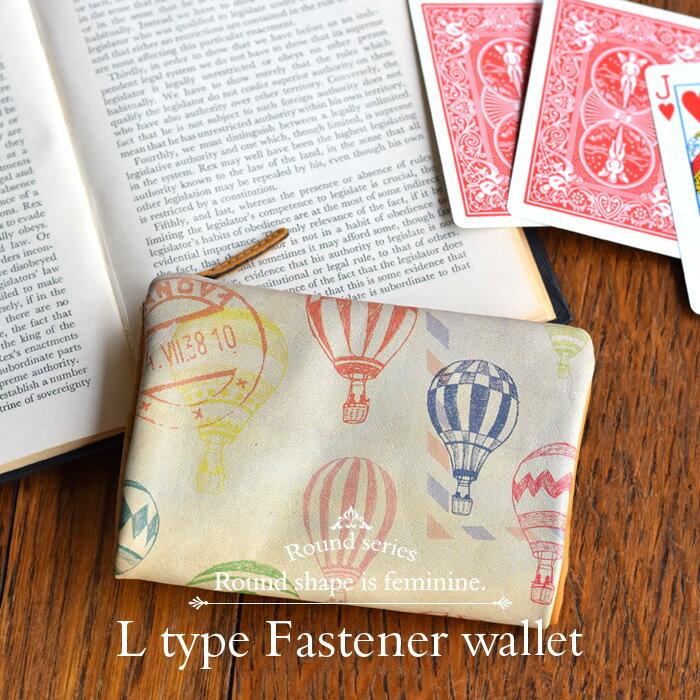 L型 L字 ファスナー折り財布/二つ折り財布◆ラウンド バルーン【送料無料】【HIRAMEKI./ヒラメキ】