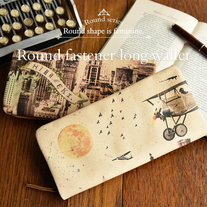 ラウンドファスナー長財布 ◆ラウンド シティ【送料無料】【HIRAMEKI./ヒラメキ】