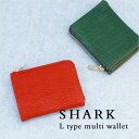 Shark lmulti ima2