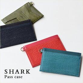 SHARK シャーク◆パスケース 定期入れカードケース<全4色>【HIRAMEKI./ヒラメキ】