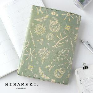 B6手帳カバー ノートカバー ◆RAKUGAKI ラクガキ ミクロ【HIRAMEKI./ヒラメキ】