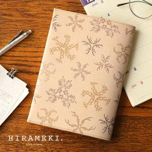 B6手帳カバー ノートカバー ◆RAKUGAKI ラクガキ ツノ【HIRAMEKI./ヒラメキ】