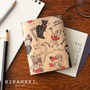 カードファイル(カードケース) ◆RAKUGAKI ラクガキ ギャラリー【HIRAMEKI./ヒラメキ】