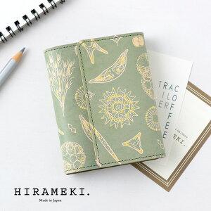 【カードファイル カードケース】RAKUGAKI ラクガキ|ミクロ【HIRAMEKI./ヒラメキ】【送料無料】