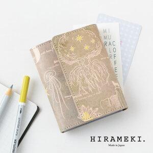 【カードファイル カードケース】RAKUGAKI ラクガキ|ソウゾウ【HIRAMEKI./ヒラメキ】【送料無料】