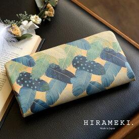 長財布 ◆ラウンド フェザーカーテン【送料無料】【HIRAMEKI./ヒラメキ】