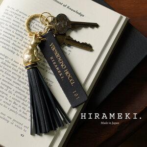 【ホテルキーリング】山猫ホテル【HIRAMEKI./ヒラメキ】【送料無料】【ネコポス発送可】