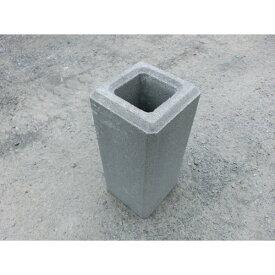 基礎ブロック 200角×高さ450 重さ26kg