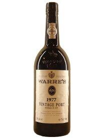 ワレ ヴィンテージポートワイン[1977]【750ml】WARRE