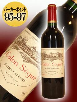 城堡·卡隆·segyuru[2003]Chateau Calon Segur