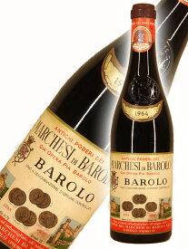 マルケージ・ディ・バローロ バローロ[1964]【750ml】Marchesi di Barolo Barolo Barolo