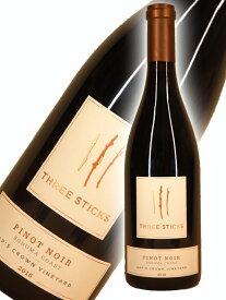 スリー・スティックス・ワイン ギャップス・クラウン・ヴィンヤード ピノ・ノワール[2016]【750ml】Three Sticks Wines Gap's Crown Vineyard Pinot Noir