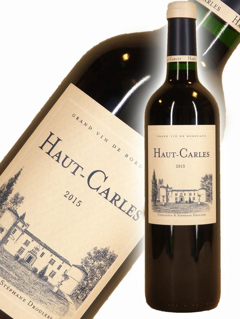 シャトー・オー・カルル[2015]【750ml】Chateau Haut Carles