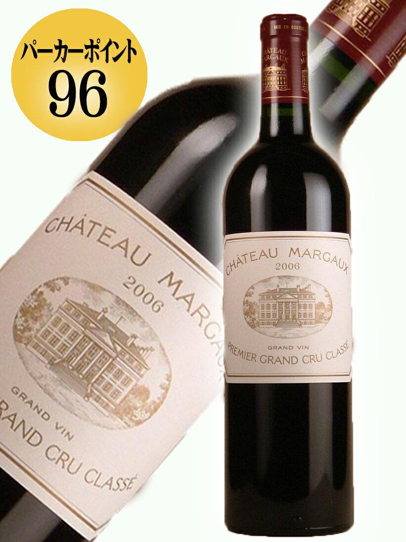 シャトー・マルゴー[2006]【750ml】 Chateau Margaux