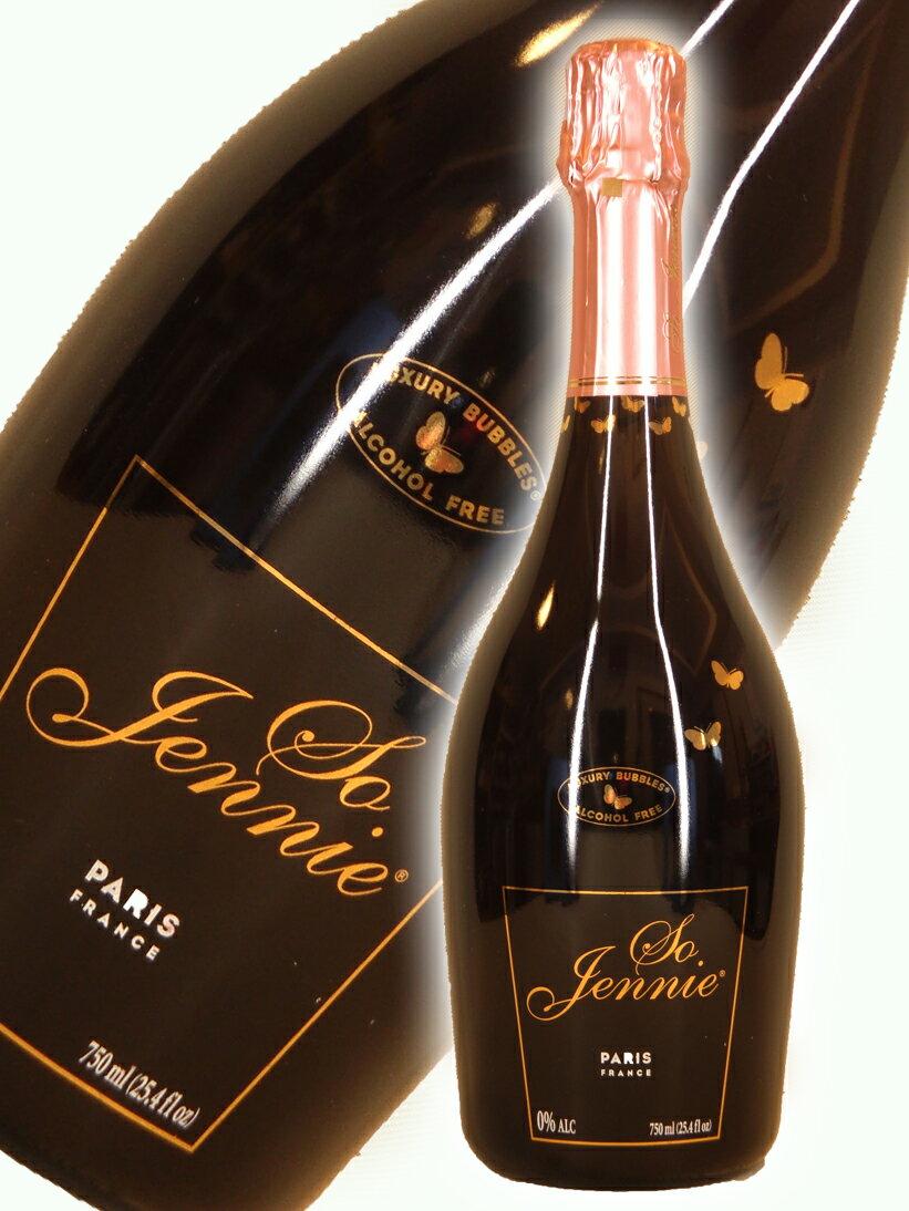 ル・マノワール・デ・サクレ ソー・ジェニー[NV]【750ml】【ノンアルコール】 Le Manoir des Sacres So Jennie