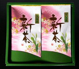 八十八夜新茶 2袋ギフトセット 【2019年度産】【送料無料】【 新茶 静岡茶 茶葉 リーフ 日本茶 ギフト】