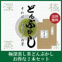 Donbukashi2icon