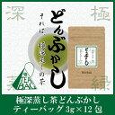 Donbukashi tb icon