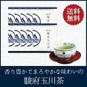 Tamakawa10pset8
