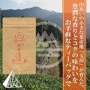 駿府玉川茶 ティーバッグ 3g×12包 【2017年度新茶 5月22日発売開始】 新茶 静岡茶 茶葉 リーフ 日本茶 10P05Nov16