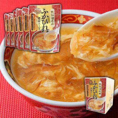 ふかひれスープ6袋入第一