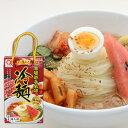 【小山製麺】盛岡冷麺 4人前【辛味】
