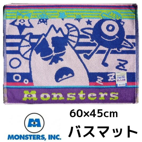Disney ディズニー MONSTERS,INC モンスターズインク バスマット 60×45cm【キャラクタータオル】PIXAR