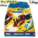 【ネコポス送料200円】 ラップタオル ミッキー Disney ディズニー 60cm 【キャラクタータオル】 プール 海 …