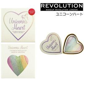メイクアップレボリューション ハイライター ブラッシングハート ハートハイライター ユニコーンハート Hearts Highlighter Unicorns Heart makeup revolution 定価の60%OFF