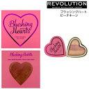 メイクアップレボリューション ブラッシャー ブラッシング ハート blushing hearts ピーチキーン チーク peachy…