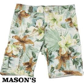 MASON`S メイソンズ メンズ ハーフパンツ 4MM6104 A ライトグリーン【セール商品のため返品交換不可】
