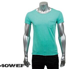 40WEFT フォーティー ウエフト メンズ 半袖クルーネックTシャツ PATRICK 19114 2693 51 エメラルドグリーン