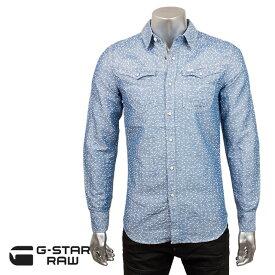 G-STAR RAW ジースター ロゥ メンズ シャツ ARC 3D SHIRT 83602e 6659 082 RINSED リンス