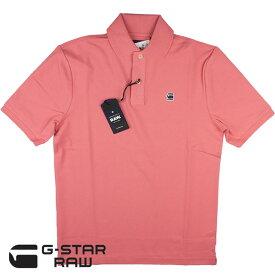G-STAR RAW ジースター ロゥ メンズ 半袖ポロシャツ DUNDA POLO S/S D08513 5864 3514 CACTUS PINK
