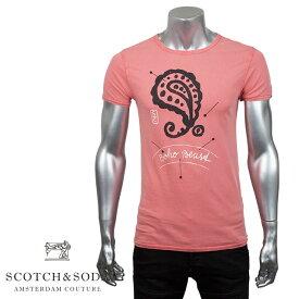 Scotch&Soda スコッチ アンド ソーダ メンズ 半袖Tシャツ 292 34448 79 サーモンピンク【セール商品のため返品交換不可】