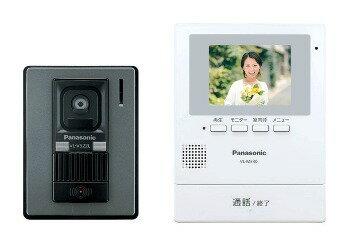 Panasonic VL-SE30XL テレビドアホン